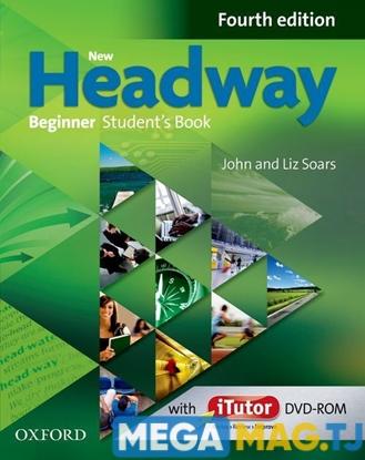 Изображение New Headway: Beginner Student's Book.