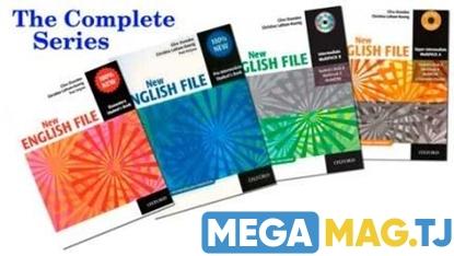 Изображение Учебники серии New English File
