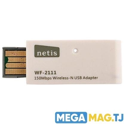 Изображение Wi-Fi-адаптер Netis WF2111