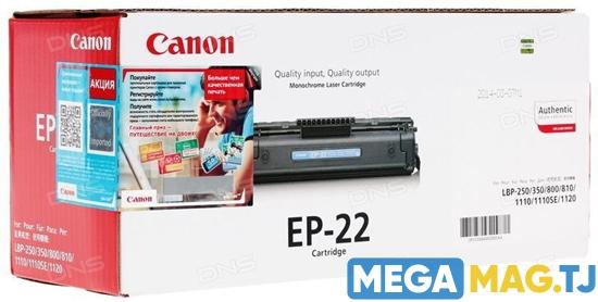 Изображение Картридж лазерный Canon EP-22