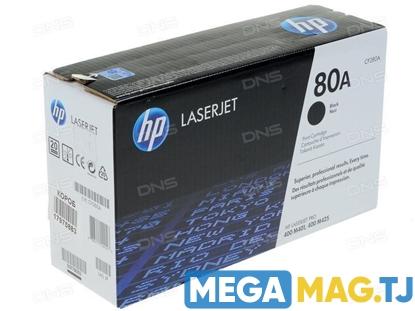 Изображение Картридж лазерный HP 80A (CF280A)
