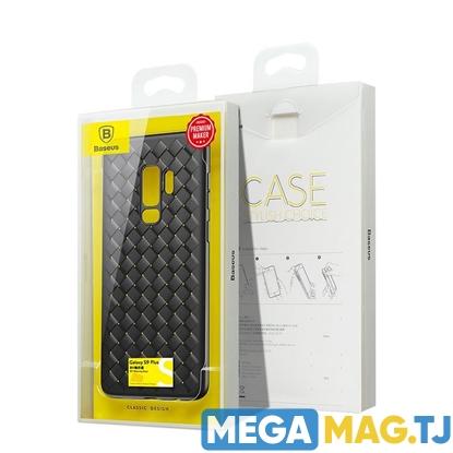 Изображение Baseus BV Weaving Case For S9 Plus