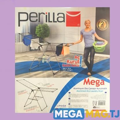 Изображение Сушилка для белья Perilla Mega