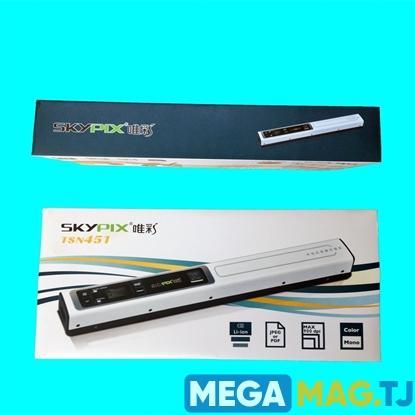 Изображение Портативный сканер Skypix tsn451 белый под рукой