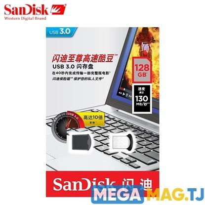 Изображение ФЛЕШ-НАКОПИТЕЛЬ SANDISK ULTRA FIT 128 GB USB 3.1