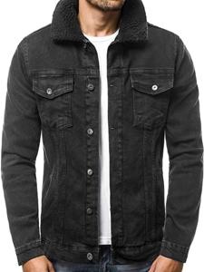 Изображение для категории Джинсовые куртки