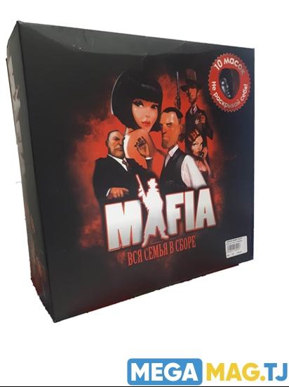 Изображение Mafia