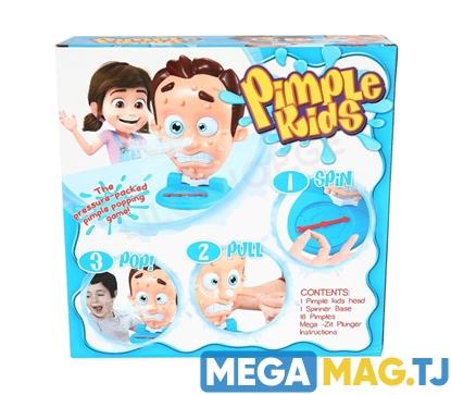 Изображение Pimple Kids