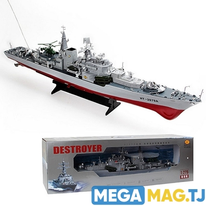 Изображение Игрушечный авианосец Destroyer