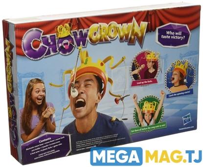 Изображение Chow crown
