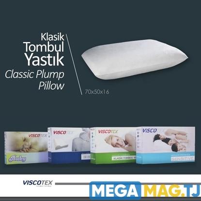 Изображение Пухлая Подушка Классик от Viscotex