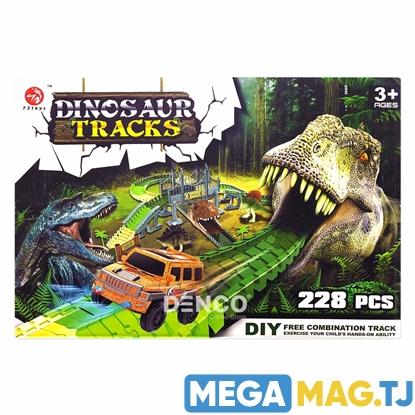 Изображение Dinosaur tracks