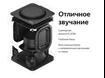 Изображение Умная колонка Яндекс.Станция