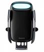 Изображение Автомобильный держатель с беспроводной зарядкой Baseus Milky Way Electric Bracket Wireless Charger