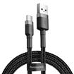 Изображение Кабель USB Baseus cafule Cable USB For Type-C 2A 2M Gray+Black