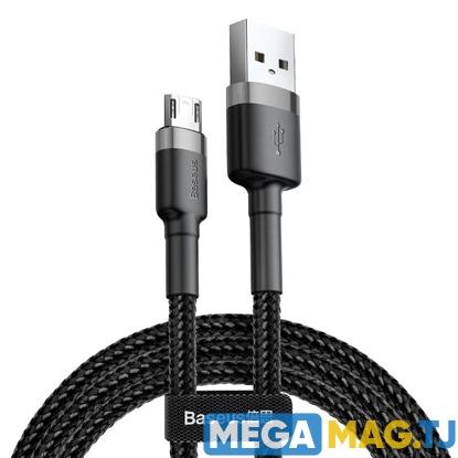 Изображение Кабель Baseus Cafule USB - microUSB 1.5 м
