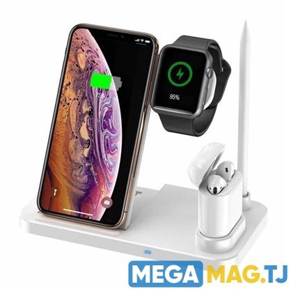 Изображение Беспроводное зарядное устройство 4 в 1 Qi Wireless Charger Stand 10W