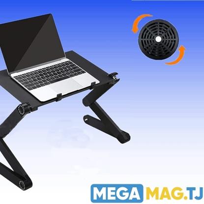 Изображение Стол трансформер для ноутбука с охлаждением