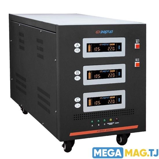 Изображение Трехфазный стабилизатор напряжения Энергия Hybrid 30000 II поколение