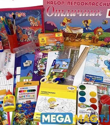 Изображение Набор школьно-письменных принадлежностей для творчества